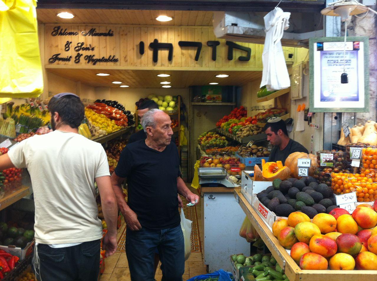 MIzrahi in the shuk